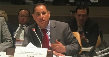 الرقابة المالية تطلق مبادرة لإنشاء مركز خبرة للتمويل المستدام بالشرق الأوسط