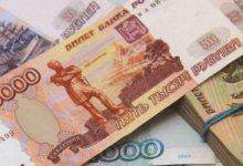 خفض للفائدة يرفع الروبل الروسى إلى أعلى مستوياته فى 3 أسابيع