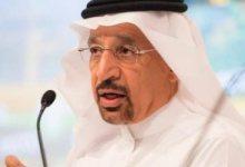 وزير الطاقة السعودى: لا نريد الانخراط فى سباق لزيادة إنتاج النفط