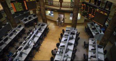 Photo of أخبار البورصة المصرية اليوم الأحد 17-11-2019