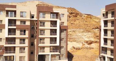 15 سبتمبر آخر موعد لحجز وحدات مشروع JANNA بمدينة ملوى الجديدة