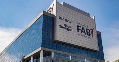 بنك أبوظبي الأول : إدعاءات هيئة تنظيم مركز قطر للمال باطلة و مرفوضة