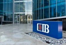 البنك التجارى الدولى - مصر يتوج بجائزة الأفضل فى «المسؤولية المؤسسية»