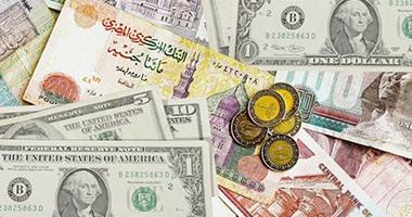سعر الدولار اليوم الاثنين 26-8-2019