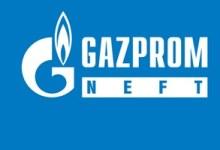 صادرات جازبروم الروسية من الغاز تنخفض 4.5% في يناير- أغسطس