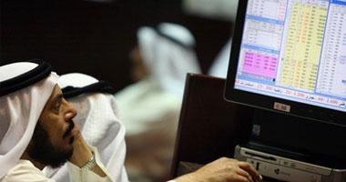 تراجع الأسهم السعودية بمستهل التعاملات بضغوط هبوط قطاع البنوك