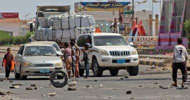 Photo of اليمن تتفق مع صندوق (اوفيد) لعقد مباحثات لجدولة الديون
