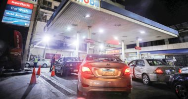 صورة ننشر أسعار البنزين الجديدة وموعد تطبيق الاسعار الجديدة فى محطات الوقود