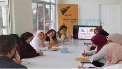 """Photo of طلاب من كلية """"إعلام القاهرة"""" فى زيارة لمقر وكالة """"سبوتنيك"""""""