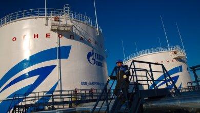 """Photo of """"جازبروم"""" الروسية: صادرات الغاز منخفضة 1.1% على أساس سنوي"""