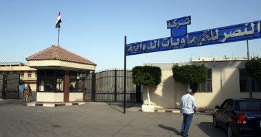 صور.. قصة أول مدينة طبية افتتحها عبد الناصر وخروشوف منذ 55 سنة