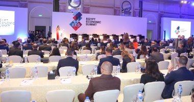 Photo of انطلاق أعمال الجلسة الأولى بقمة مصر الاقتصادية عن القطاع المصرفى