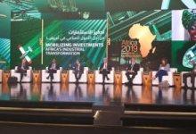 Photo of وزير التجارة: إطلاق مصر مبادرة صنع فى أفريقيا ركيزة لتنفيذ شراكات استثمارية