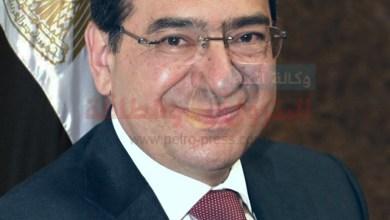 Photo of عاجل..وزير البترول يصدر حركة تنقلات وترقيات بين نواب ورؤساء شركات القطاع
