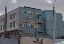 شركه غاز مصر
