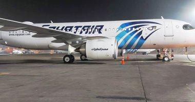 نيجيريا تختار كونسورتيوم مصر للطيران لمشروع تأجير طائرات