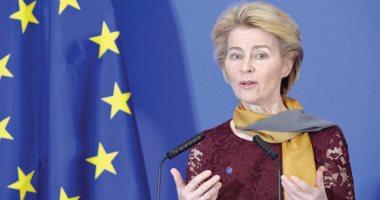 تحذيرات من تعرض أوروبا لصدمة اقتصادية مماثلة للأزمة المالية العالمية