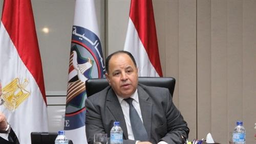 وزير المالية يتابع سير العمل بموسم «الإقرارات الضريبية»