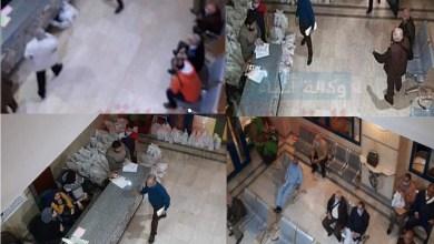 صورة تعرف على اجراءات و جدول أيام صرف ادوية المعاشات بمستشفى بترول الاسكندرية