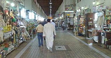 صورة الكويت تعيد استيراد جميع السلع الغذائية من إيران