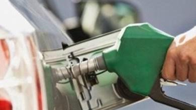 Photo of الحكومة تنفى زيادة أسعار الوقود والمواد البترولية