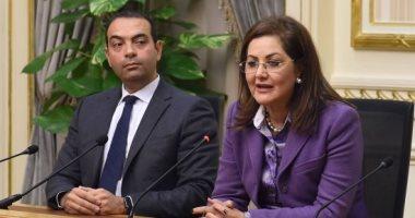 صورة هالة السعيد: صندوق مصر السيادي يستهدف تحقيق عوائد مالية مستدامة
