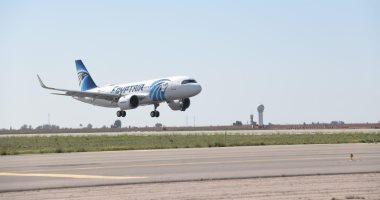 مصر للطيران تمنح العاملين بالقطاع الطبي تخفيضات 20% علي تذاكر السفر
