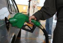 تعرف على أسعار البنزين للثلاثة أشهر القادمة
