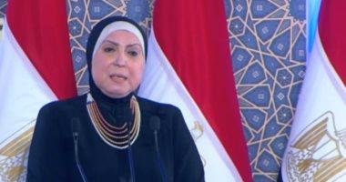 """صورة وزيرة التجارة تطالب """"بكين"""" بإنهاء إجراءات نفاذ الرمان المصري للسوق الصينى"""