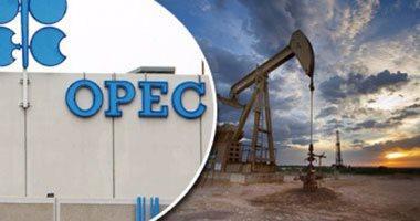 صورة انخفاض إنتاج ألبرتا النفطى فى كندا 16% عن مستويات ما قبل كورونا