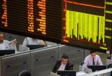 ارتفاع جماعي لمؤشرات البورصة المصرية للجلسة الرابعة على التوالي