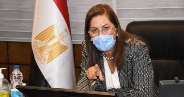 صورة هالة السعيد: صادرات قطاع الصناعة التحويلية تُمثّل 65٪ من الصادرات الـمصرية