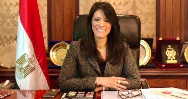 وزيرة التعاون تمثل مصر في الاجتماعات السنوية للبنك الأوروبي لإعادة الإعمار