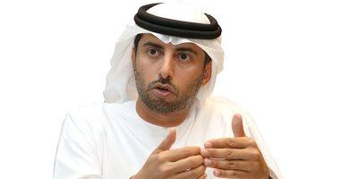 الإمارات تؤكد اعتزام أوبك+ تخفيف تخفيضات النفط اعتبارا من يناير