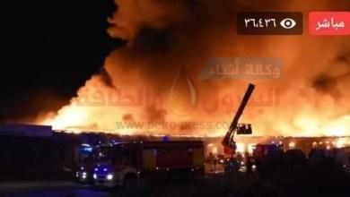 صورة بالصور..فرنسا تواصل إخلاء المنازل بسبب حريق ضخم