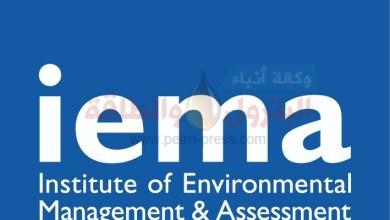 صورة اعتماد شركة بتروسيف كمركز تدريب لمعهد الإدارة والتقييم البيئي بالمملكة المتحدة