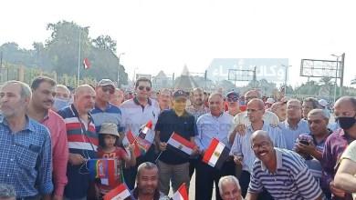 صورة بالصور..هيئة الثروة المعدنية بقيادة أسامة فاروق تشارك فى احتفالات نصر أكتوبر وتأييد الرئيس السيسى