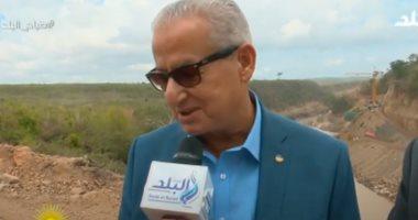 """رئيس """"المقاولون العرب"""" السابق يؤكد تحقيق الشركة إنجازات كبيرة بأفريقيا..فيديو"""