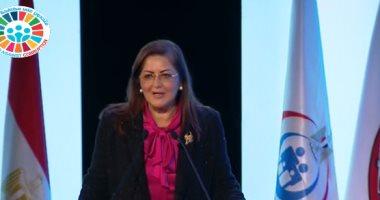 «المصرية اللبنانية» تكرم اليوم وزيرة التخطيط وتناقش خطط التنمية المستدامة