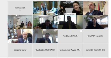 أول اجتماع لمجموعة العمل رفيعة المستوى لمنتدى غاز شرق المتوسط بعد إطلاقه رسمياً