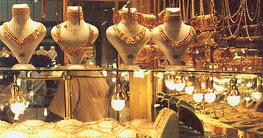تعرف على أسعار الذهب والعملات اليوم الخميس 10-12-2020