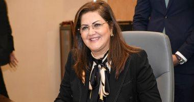 وزيرة التخطيط تعتمد 131 مليون جنيه لمشروعات التحول الرقمى وإنفاذ القانون