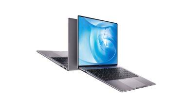 هواوي تحدث ثورة تكنولوجية في عالم الحواسب المحمولة بإطلاق HUAWEI MateBook X وحملة الحجز المُسبق لحاسب HUAWEI MateBook 14 في السوق المصري