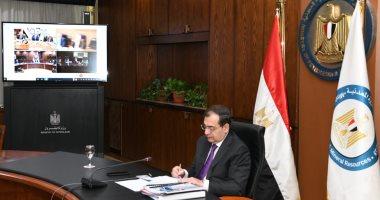 منظومة تداول جديدة بمنطقة الحمراء تسهم فى تحويل مصر لمركز إقليمي لتداول الطاقة