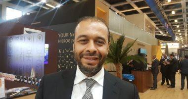 رئيس جمعية مستثمرى جنوب سيناء: دعم الحكومة ساهم فى تخفيف أعباء المستثمرين