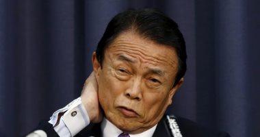 وزير المالية اليابانى: الاقتصادات الكبرى متفقة على أن الوقت ليس مناسبا لسحب الدعم المالى