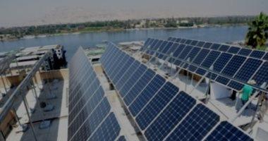 الحكومة والأمم المتحدة وكاتليست بارتنرز يتشاركون في تعزيز «الاستثمار المؤثر»