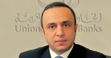 تعرف على تفاصيل الاجتماع الأول للمجلس العربى للابتكار المصرفى (ABIC)