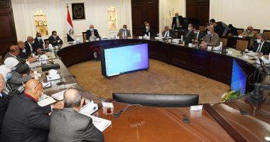 اجتماع حكومى مصغر لمتابعة  تنفيذ تطوير القرى والتوابع على مستوى الجمهورية