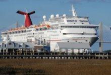 """3 سفن وقود تغادر الساحل الأمريكى فى طريقها للصين رغم """"الحروب التجارية"""""""